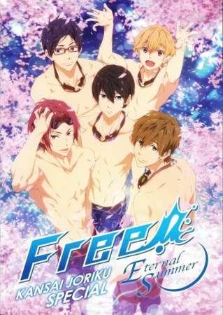 Poster of Free!: Eternal Summer - Kindan no All Hard!