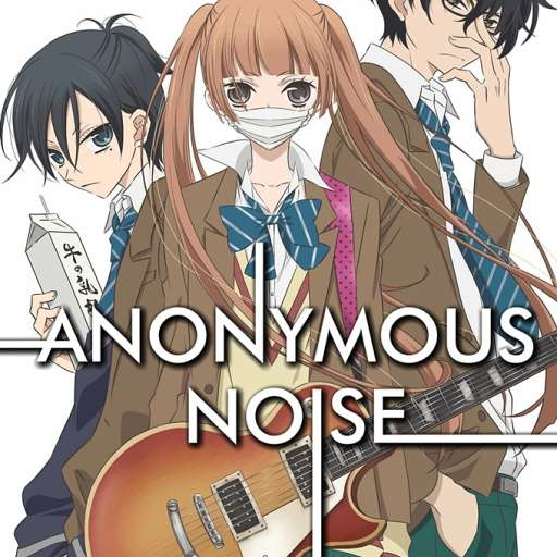 Poster of Fukumenkei Noise