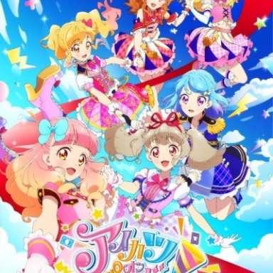 Poster of Aikatsu on Parade!