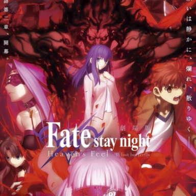 Poster of Fate/stay night Movie: Heaven's Feel - II. Lost Butterfly