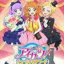 Poster of Aikatsu! Music Award: Minna de Shou wo MoracchaimaShow!