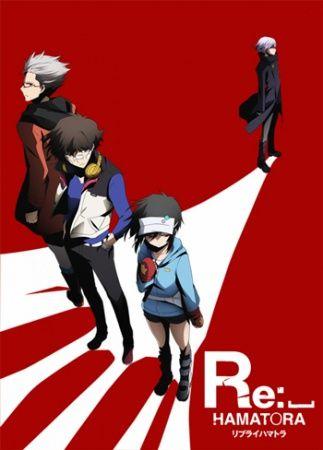 Poster of Re:␣Hamatora