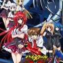 Poster of High School DxD New