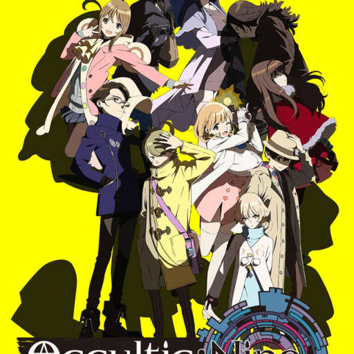 Poster of Occultic;Nine
