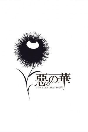 Poster of Aku no Hana
