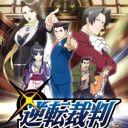 Poster of Gyakuten Saiban: Sono