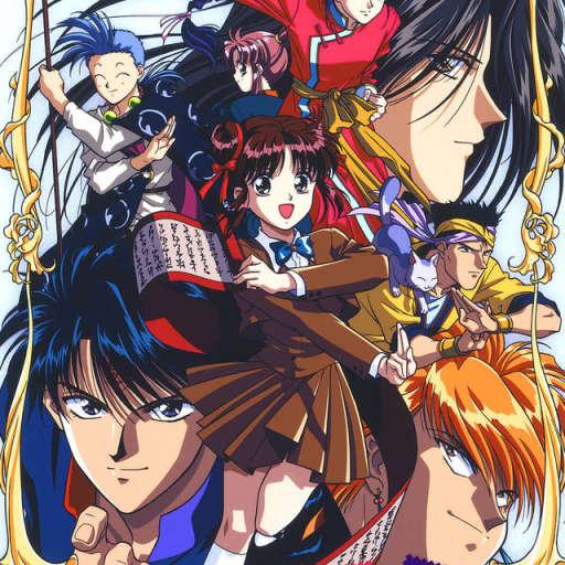 Poster of Fushigi Yuugi