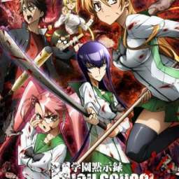 Poster of Highschool of the Dead