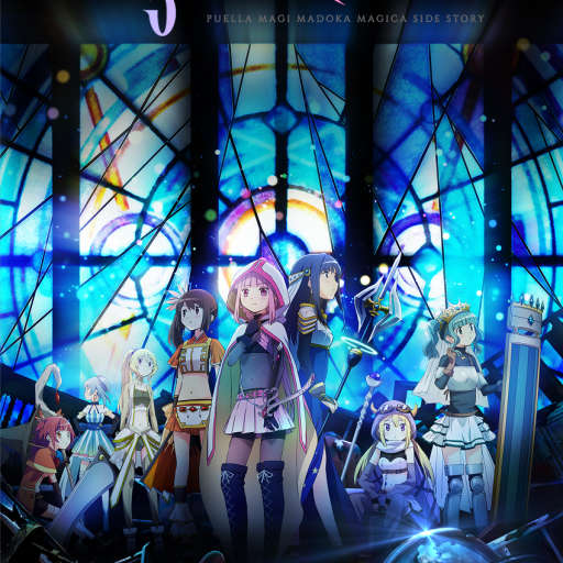 Poster of Magia Record: Mahou Shoujo Madoka☆Magica Gaiden (TV)