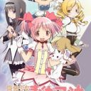 Poster of Mahou Shoujo Madoka★Magica