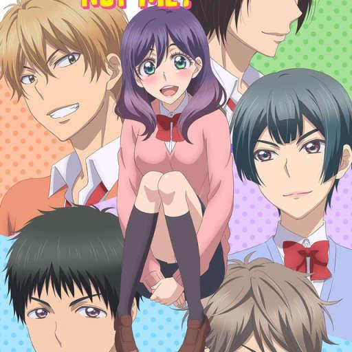 Poster of Watashi ga Motete Dousunda