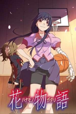Poster of Hanamonogatari