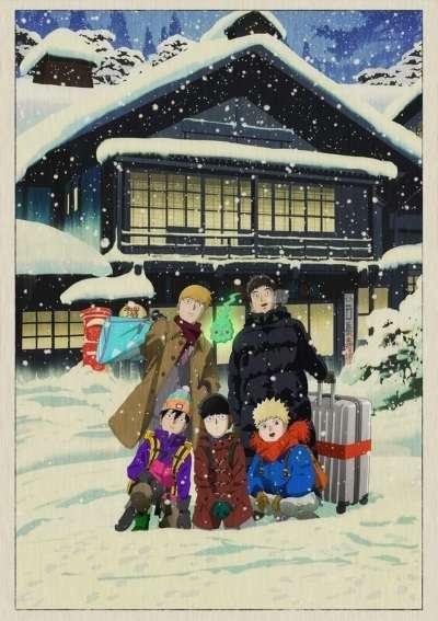 Poster of Mob Psycho 100: Dai Ikkai Rei toka Soudansho Ian Ryokou - Kokoro Mitasu Iyashi no Tabi