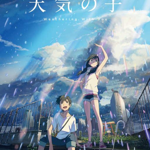 Poster of Tenki no Ko