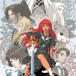 Poster of Juuni Kokuki