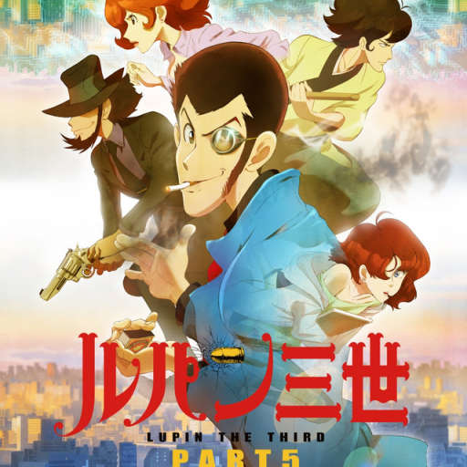 Poster of Lupin III: Part 5