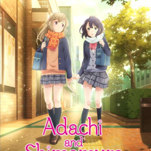 Poster of Adachi to Shimamura