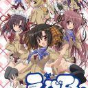 Poster of Ebiten: Kouritsu Ebisugawa Koukou Tenmonbu