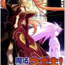 Poster of Mahou Sensei Negima! Movie: Anime Final