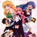 Poster of Zero no Tsukaima: Princesses no Rondo