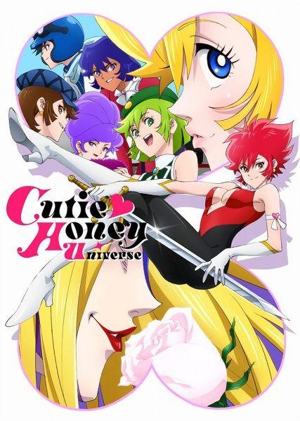 Poster of Cutie Honey Universe
