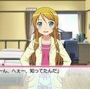 Poster of Ore no Imouto ga Konnani Kawaii Wake ga Nai.: Ore no Imouto ga Konnani Eroge na Wake Nai