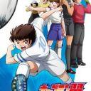 Poster of Captain Tsubasa (2018)