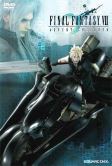 Poster of Final Fantasy VII: Advent Children