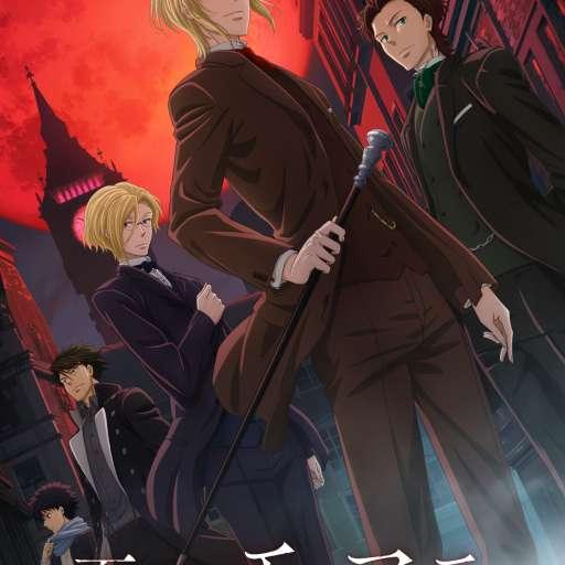 Poster of Yuukoku no Moriarty