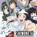 Poster of Shimoneta to Iu Gainen ga Sonzai Shinai Taikutsu na Sekai