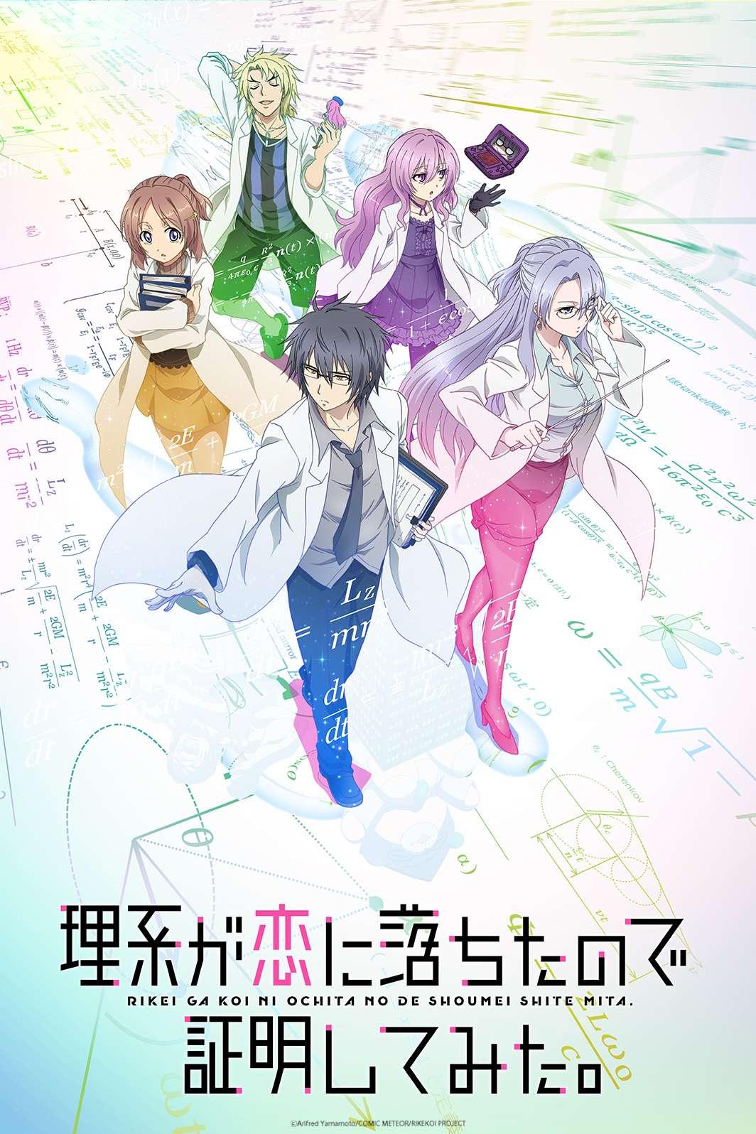 Poster of Rikei ga Koi ni Ochita no de Shoumei shitemita.