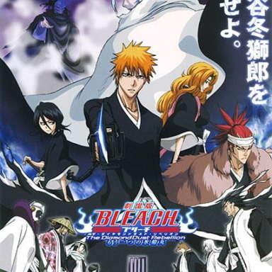 Poster of Bleach Movie 2: The DiamondDust Rebellion - Mou Hitotsu no Hyourinmaru