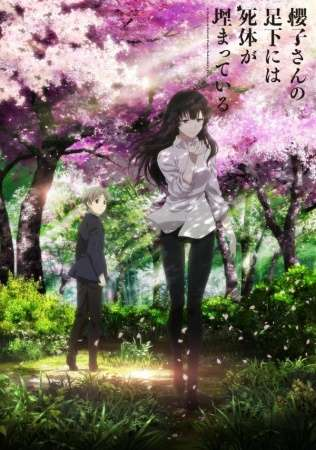 Poster of Sakurako-san no Ashimoto ni wa Shitai ga Umatteiru