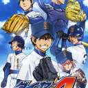 Poster of Diamond no Ace