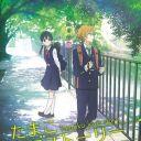 Poster of Tamako Love Story