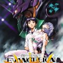 Poster of Neon Genesis Evangelion