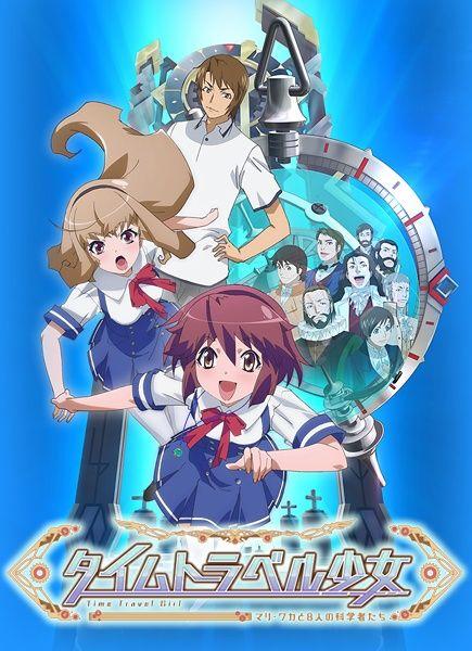 Time Travel Shoujo: Mari Waka to 8-nin no Kagakusha-tachi Ep. 1-12 [Completed] :: animepahe