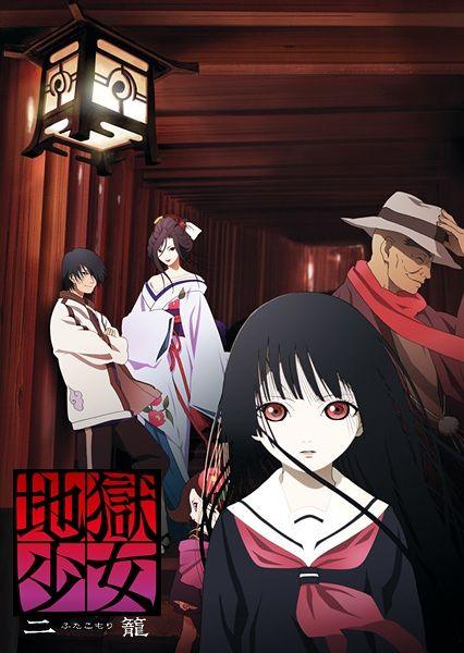 Poster of Jigoku Shoujo Futakomori