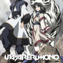 Poster of Utawarerumono