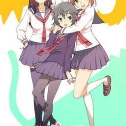 Poster of Inugami-san to Nekoyama-san