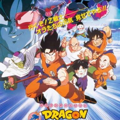Poster of Dragon Ball Z Movie 03: Chikyuu Marugoto Choukessen