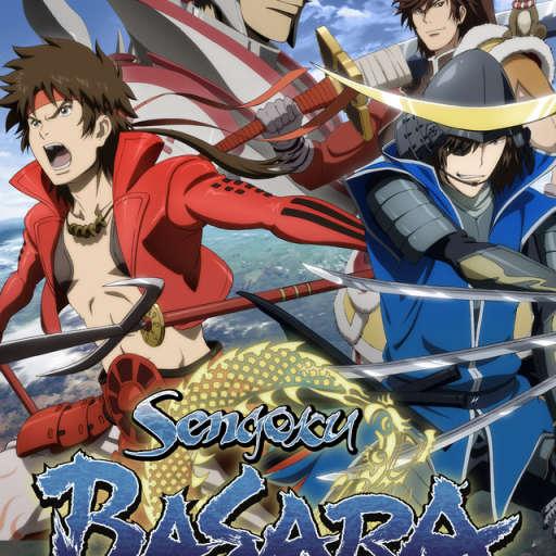 Poster of Sengoku Basara