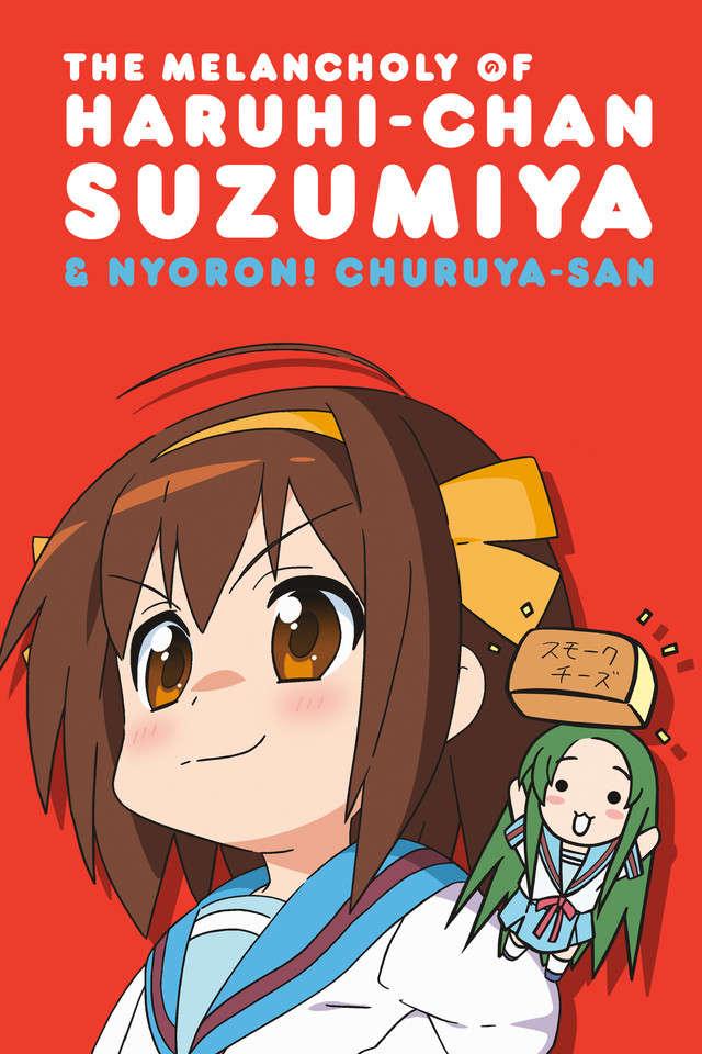 Poster of Nyoro-n Churuya-san