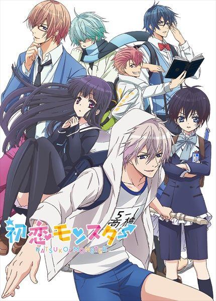 Poster of Hatsukoi Monster
