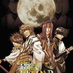 Poster of Saiyuuki Reload: Burial