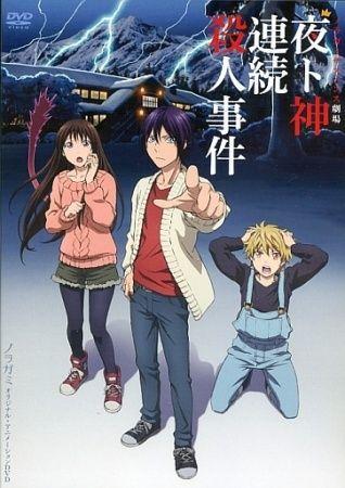 Poster of Noragami Aragoto OVA