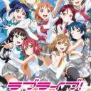 Poster of Love Live! Sunshine!! 2nd Season