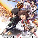 Poster of Toji no Miko