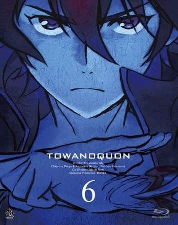 Poster of Towa no Quon 6: Towa no Quon