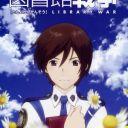 Poster of Toshokan Sensou